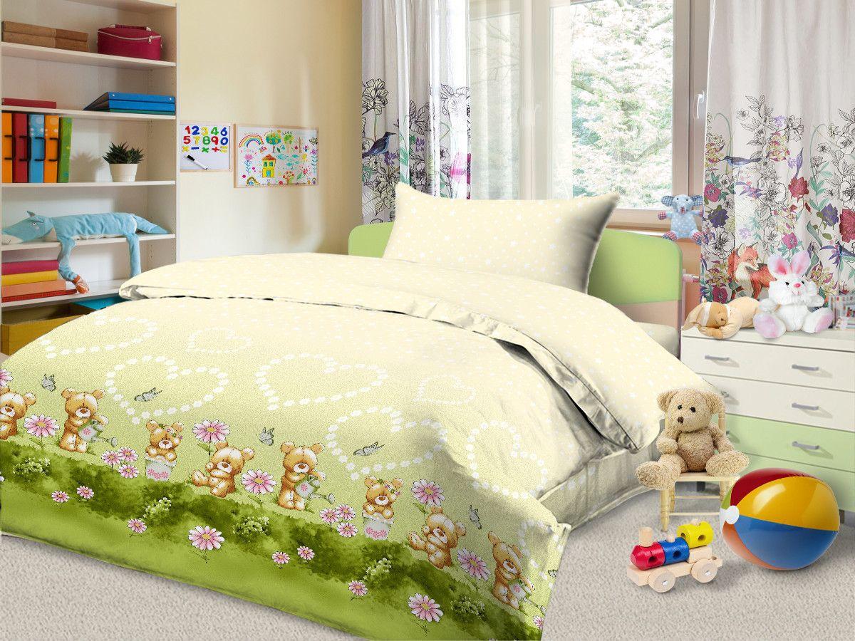 Cleo Комплект в кроватку Доброта 3 предмета цвет бежевый