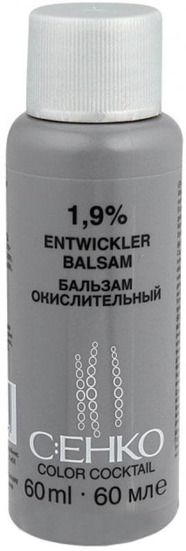 C:EHKO Окислительный бальзам 1,9%, 60 мл самокат zilmer zl 94 red zil1812 178