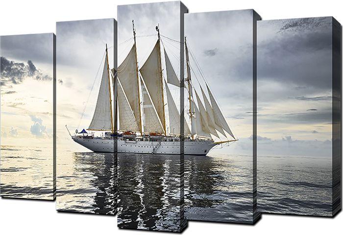 Картина модульная Milarte, 125 х 80 см. V-574