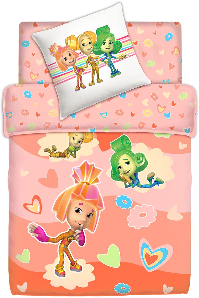 Комплект белья Фиксики  Девочки , 1,5-спальный, наволочки 70x70, цвет: оранжевый -  Детский текстиль