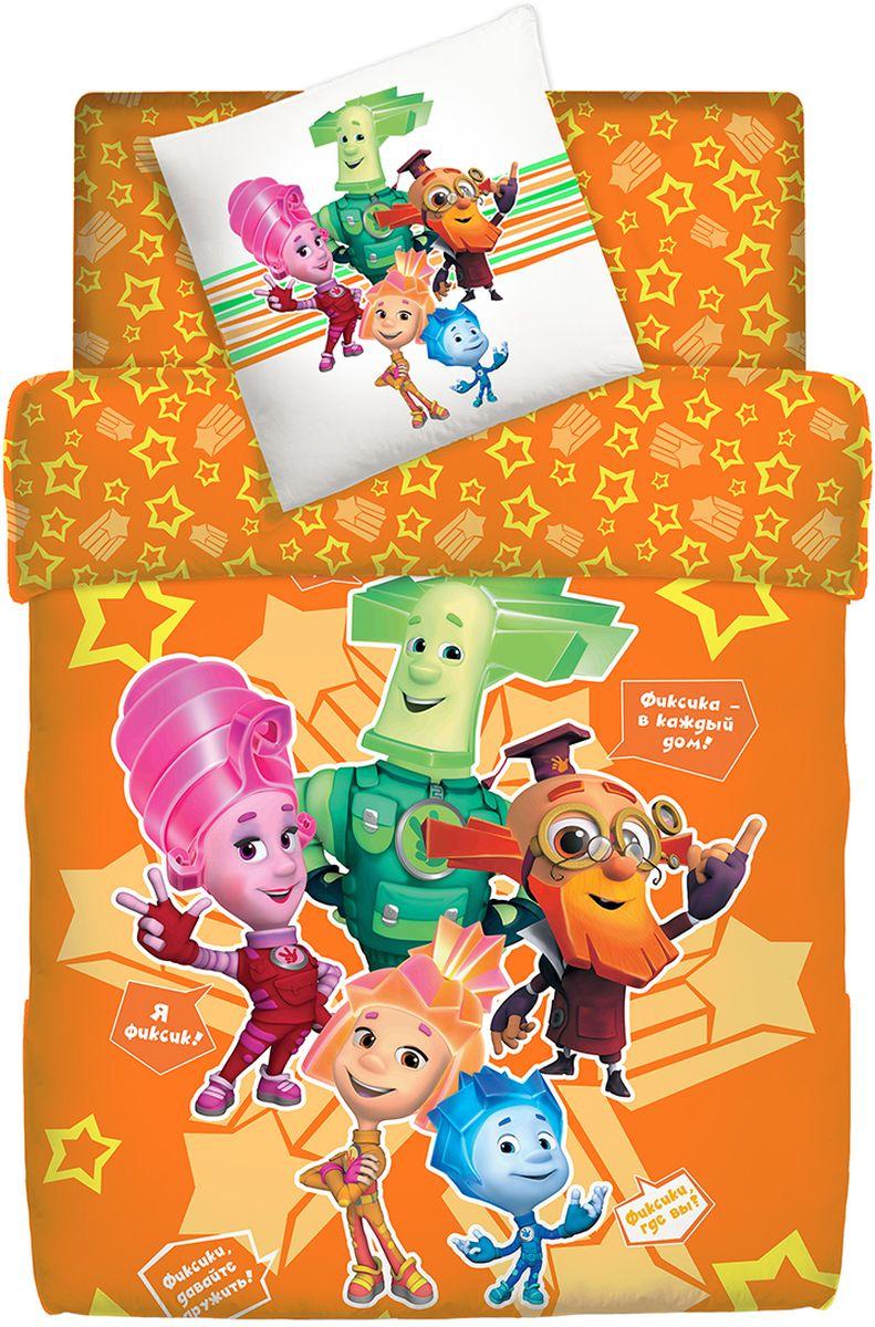 Комплект белья Фиксики  Семья , 1,5-спальный, наволочки 70x70, цвет: оранжевый -  Детский текстиль