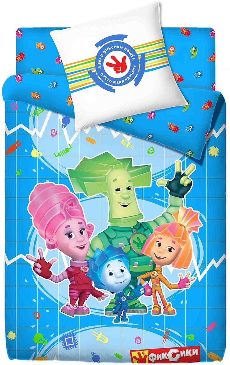 Комплект белья Фиксики  Физика , 1,5-спальный, наволочки 70x70, цвет: голубой -  Детский текстиль