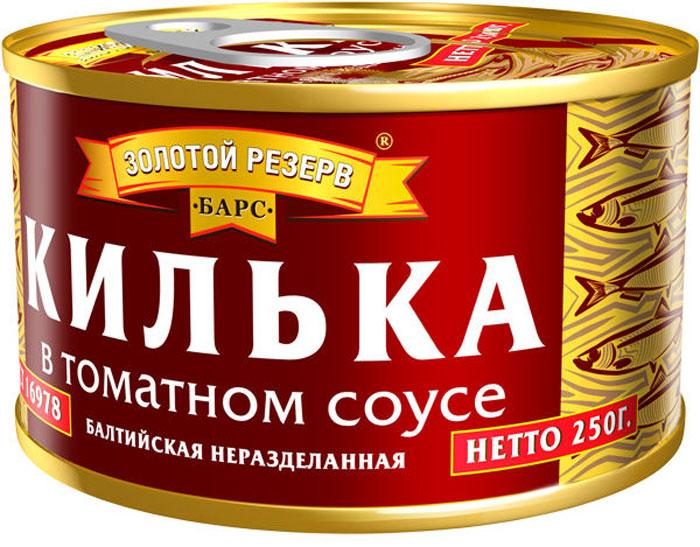 Золотой резерв Барс килька балтийская в томатном соусе, 250 г6998Рыбные консервы компании Барс производятся на собственном современном заводе, расположенном в экологически чистом районе Калининградской области, что позволяет полностью контролировать качество продукции. Для производства консервов компания Барс покупает самую качественную российскую рыбу и имеет надежных поставщиков сырья в основных странах-экспортерах рыбы. Благодаря тщательному соблюдению рецептуры ГОСТ, высокому качеству сырья и ингредиентов, технологи компании Барс сумели добиться исключительных вкусовых качеств традиционных рыбных консервов.Уважаемые клиенты!Обращаем ваше внимание на возможные изменения в дизайне упаковки. Качественные характеристики товара остаются неизменными. Поставка осуществляется в зависимости от наличия на складе.