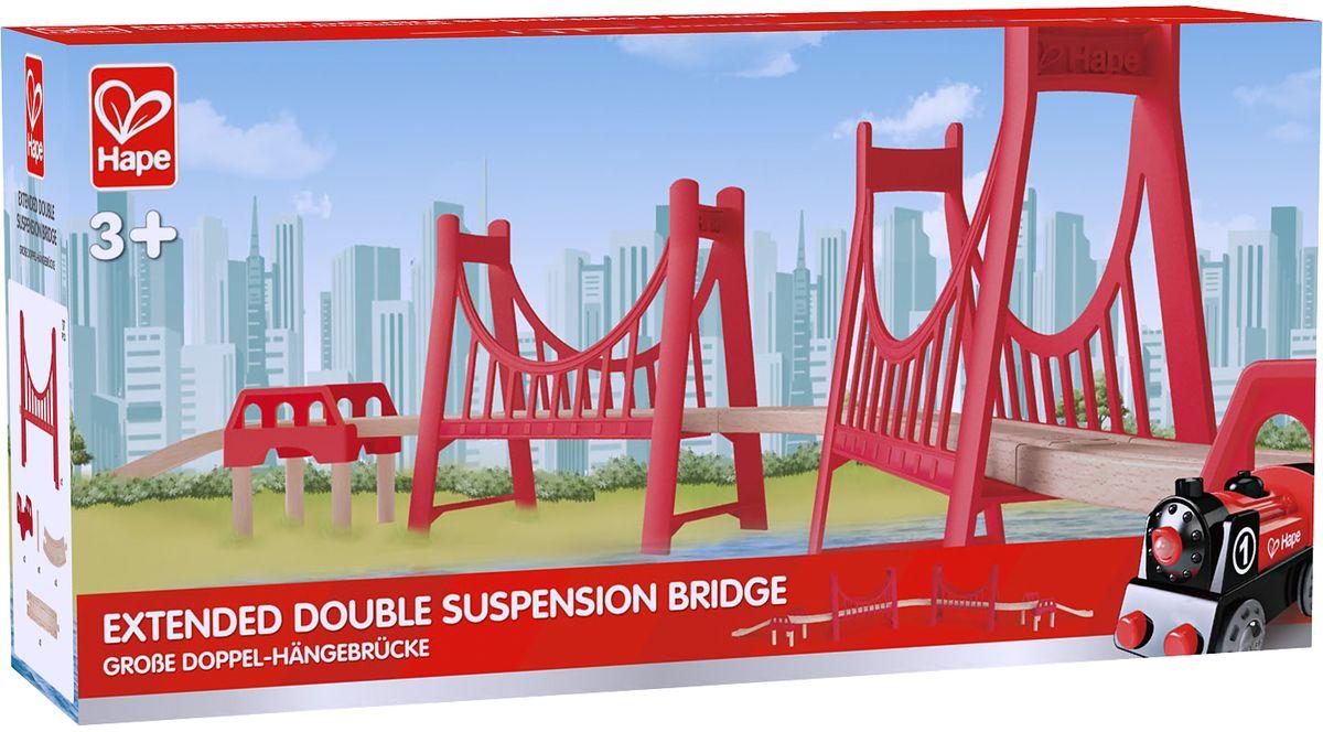 Hape Элемент железной дороги Подвесной мост - Железные дороги