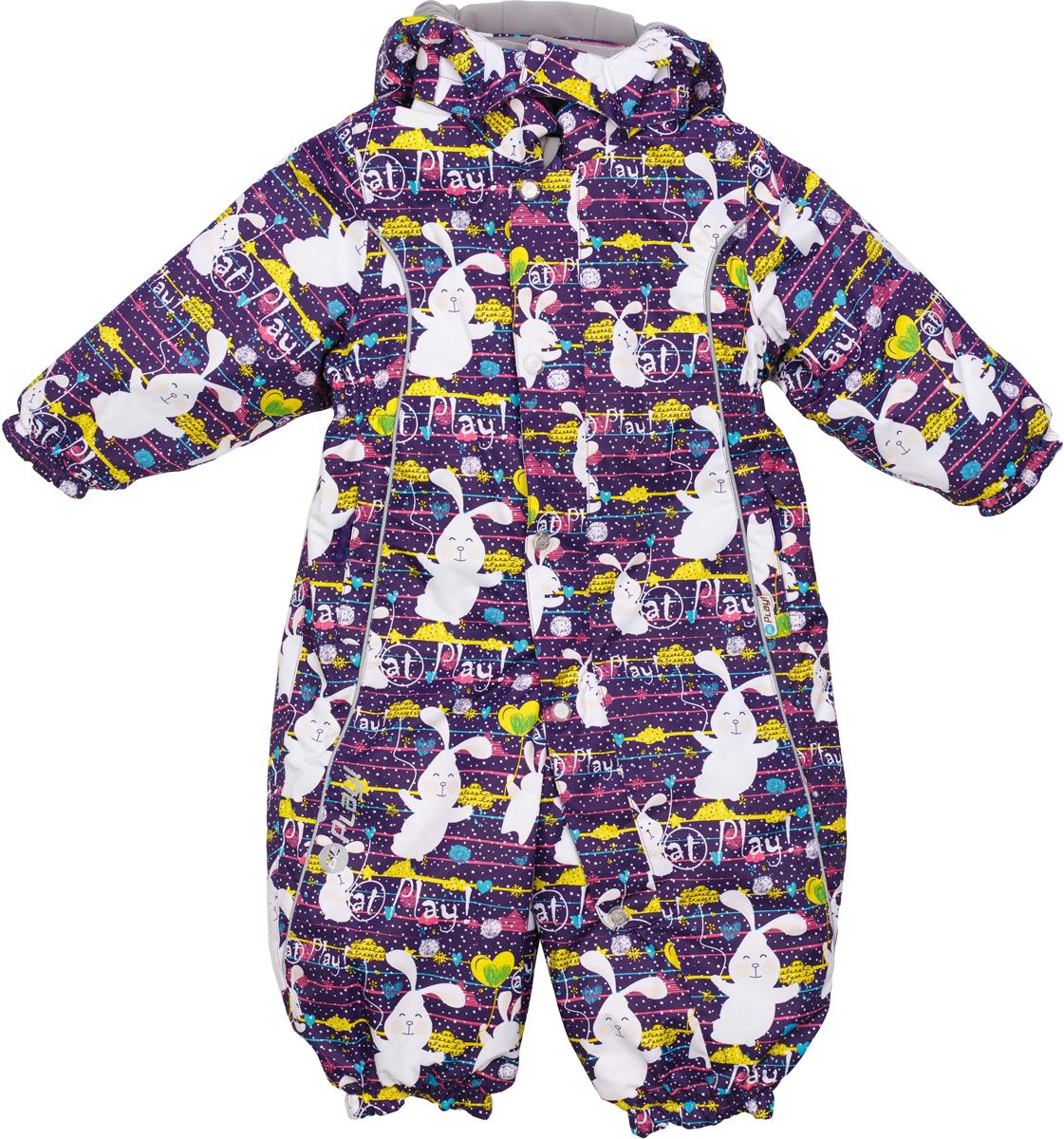 Комбинезон для девочек atPlay!, цвет: фиолетовый. 1ov720. Размер 861ov720