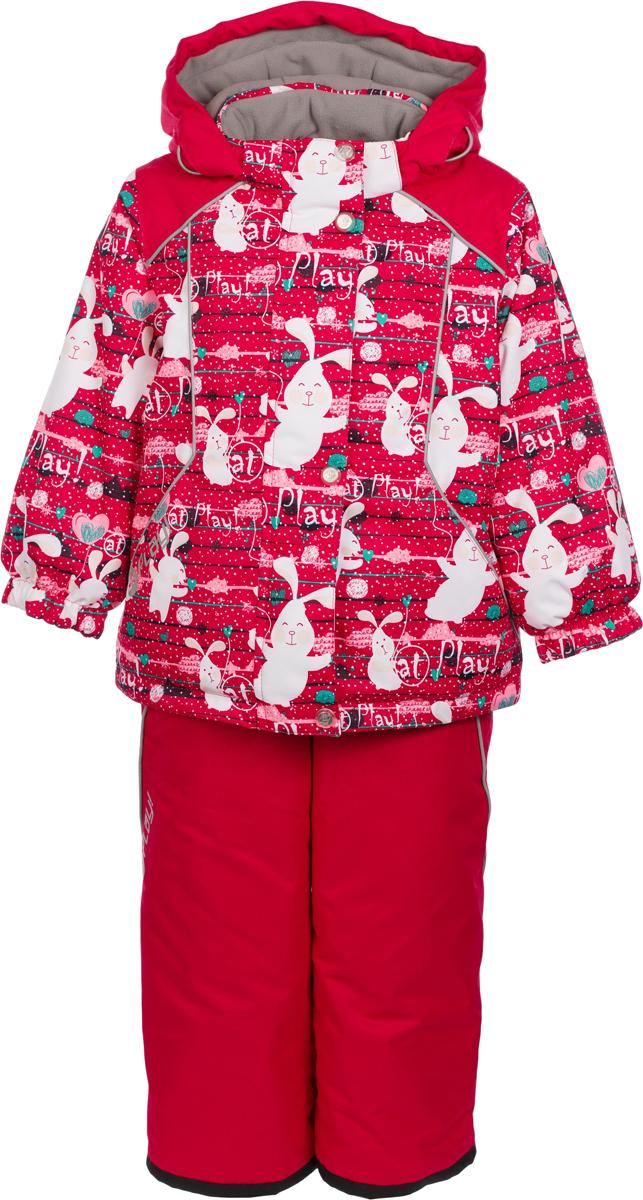 Комплект верхней одежды для девочки atPlay!: куртка, полукомбинезон, цвет: розовый. 1su721. Размер 861su721Мембранный костюм для девочки от atPlay! не оставит капризам погоды ни единого шанса. Комплект из куртки и полукомбинезона выполнен из мембранной ткани, хорошо защищающей от мокрого снега, порывов ветра и резкой смены погоды. Благодаря дышащими свойствам мембраны 10000/10000, хорошо отводит влагу от тела, поэтому, даже после самых активных прогулок и игр на свежем зимнем воздухе, ребенок останется сухой и совсем не замерзнет. Покрытие Teflon не даст промокнуть и испачкаться. В костюме atPlay! используется утеплитель нового поколения Thinsulate. Он легкий и тонкий, благодаря чему удается избежать лишнего веса и объема, но его уникальные характеристики позволяют сохранять тепло в 3 раза лучше по сравнению с другими видами утеплителей. Благодаря яркой расцветке вы не потеряете из виду своего ребенка. А все свойства, присущие мембранной одежде, позволят наслаждаться зимними прогулками даже в самую морозную погоду.