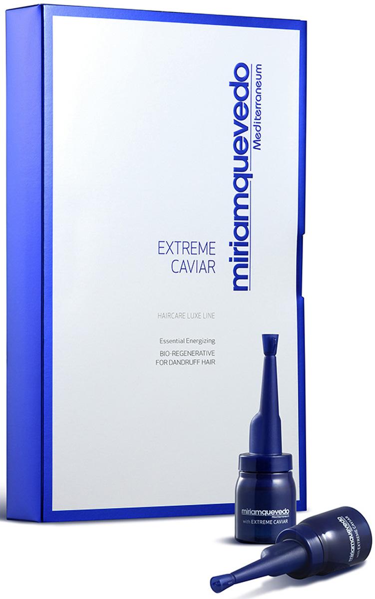 Miriam Quevedo Биовосстанавливающая сыворотка против перхоти (Extreme Caviar Essential Energizing Bio-Regenerative for Dandruff Hair) 6х10 мл regenerative nephrology