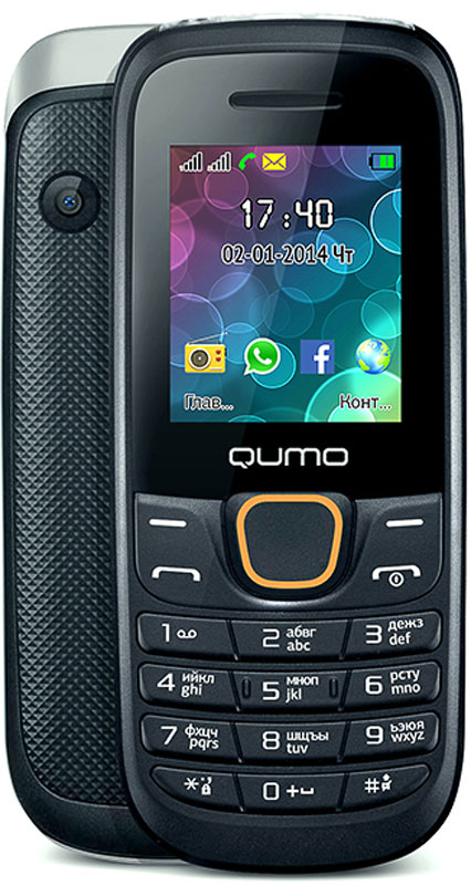 Qumo Push 184 GPRS, Black