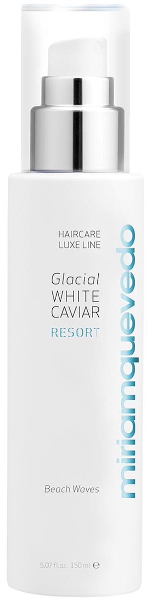 Miriam Quevedo Текстурирующий спрей для создания локонов с экстрактом прозрачно-белой икры (Glacial White Caviar Resort Beach Waves) 150 млMQ3432Эксклюзивный текстурирующий спрей для волос придает волосам обьем и создает локоны, как после пребывания на пляже. Средство обладает ультралегкой текстурой, содержит ценные масла, комплекс мощных антиоксидантов, белков, пептидов, аминокислот и витаминов. Устраняет возрастные признаки и специфические повреждения, вызванные агрессивным действием внешних факторов. Восстанавливает, увлажняет и защищает волосы, формирует естественные локоны.