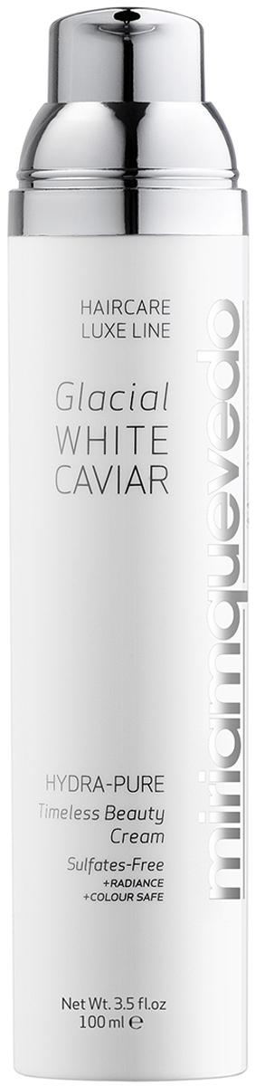 Miriam Quevedo Увлажняющий крем для поддержания красоты с экстрактом прозрачно-белой икры (Glacial White Caviar Hydra Pure Timeless Beauty Cream) 100 мл8437011863805Шелковый крем восстанавливает и подчеркивает природную красоту волос, придавая им искристость и блеск, благодаря пудре из драгоценных камней. Облегчает расчесывание, укладку. Крем мгновенно увлажняет, предупреждая ломкость волос, защищает их от преждевременного старения. Идеально подходит для волос, поврежденных окрашиванием или кератиновым выпрямлением.