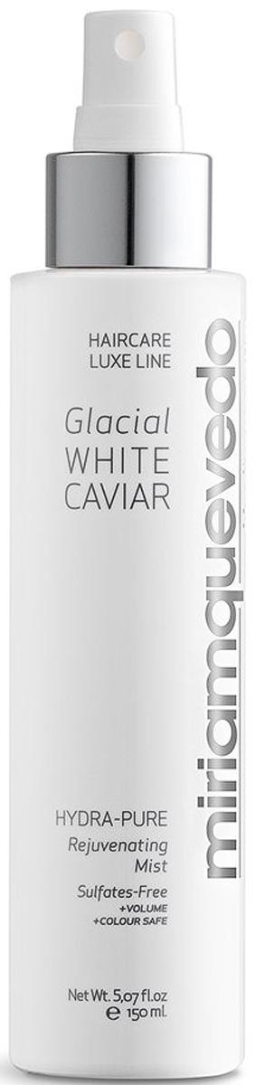 Miriam Quevedo Увлажняющий восстанавливающий спрей с экстрактом прозрачно-белой икры (Glacial White Caviar Hydra Pure Rejivenating Mist) 150 мл8437011863782Miriam Quevedo Glacial White Caviar Hydra Pure Rejivenating Mist Увлажняющий восстанавливающий спрей с экстрактом прозрачно-белой икры инновационное средство с ярко выраженным эффектом омолаживания для ухода за окрашенными и сильно поврежденными волосами. В состав спрея входит экстракт прозрачно-белой икры белуги, который очень высоко ценится парфюмерами и косметологами всего мира за его чудодейственные свойства, а его цена значительно превосходит даже стоимость золота и платины.Уникальное сочетание экстракта белой икры, экстрактов риса, хлопка, эдельвейса, эфирного масла баобаба, мягкого очищающего компонента, полученного из овсяных аминокислот, кератина, бетаина, комплекса с гиалуроновой кислотой, пантенола и кристально чистой талой ледниковой водой дают просто ошеломительный результат.Уже после первой процедуры с применением восстанавливающего спрея, волосы в буквальном смысле наполняются природной силой и энергией, они становятся невероятно шелковистыми, эластичными и упругими, приобретают красивый здоровый вид и сияющий блеск.При регулярном использовании спрея благодаря его антивозрастному действию, волосы полностью восстанавливаются и остаются роскошными даже после очередного окрашивания или стайлинга.Miriam Quevedo Glacial White Caviar Hydra Pure Rejivenating Mist верните волосам молодость и красоту!