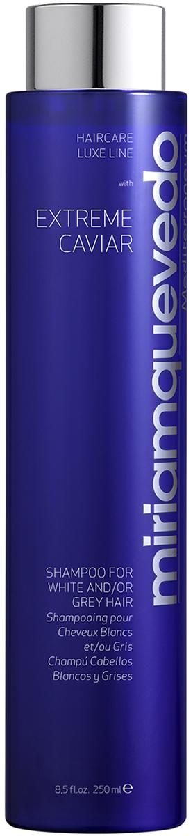 Miriam Quevedo Шампунь для седых волос с экстрактом черной икры (Extreme Caviar Shampoo for White and Grey Hair) 250 млMQ336Шампунь идеально подойдет для седых волос. Его действие нейтрализует нежелательный желтый оттенок, взамен придавая восхитительный алмазный перелив. Формула, включающая удачное соединение 10 витаминов, заметно восстановит здоровье кожи головы. Кокосовое и оливковое масла, содержащиеся в средстве, обеспечат регенерацию и сохранение гидро-липидной пленки, обволакивающей структуру волоса. Волосы приобретут естественный блеск и мягкость, сбалансированное увлажнение благодаря экстрактам черной икры.