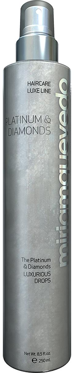 Miriam Quevedo Бриллиантовый спрей-люкс с Платиной (Platinum and Diamonds Luxurious Drops) 250 млMQ307Инновационная бриллиантовая сыворотка-люкс Miriam Quevedo с эксклюзивной формулой, не содержит парабен, отрицательно влияющего на волосы, обеспечит мягкий и бережный уход. Сверхэффективный состав с добавлением платиновой и алмазной пыли, а также термальной воды предназначен для эффективного восстановления волос и придания им сияния. Сыворотка обладает термозащитным свойством последнего поколения, которое оберегает волосы при укладке феном. Эффект «защитной пленки» предотвращает сухость волос при укладке, обеспечивая прекрасный результат.