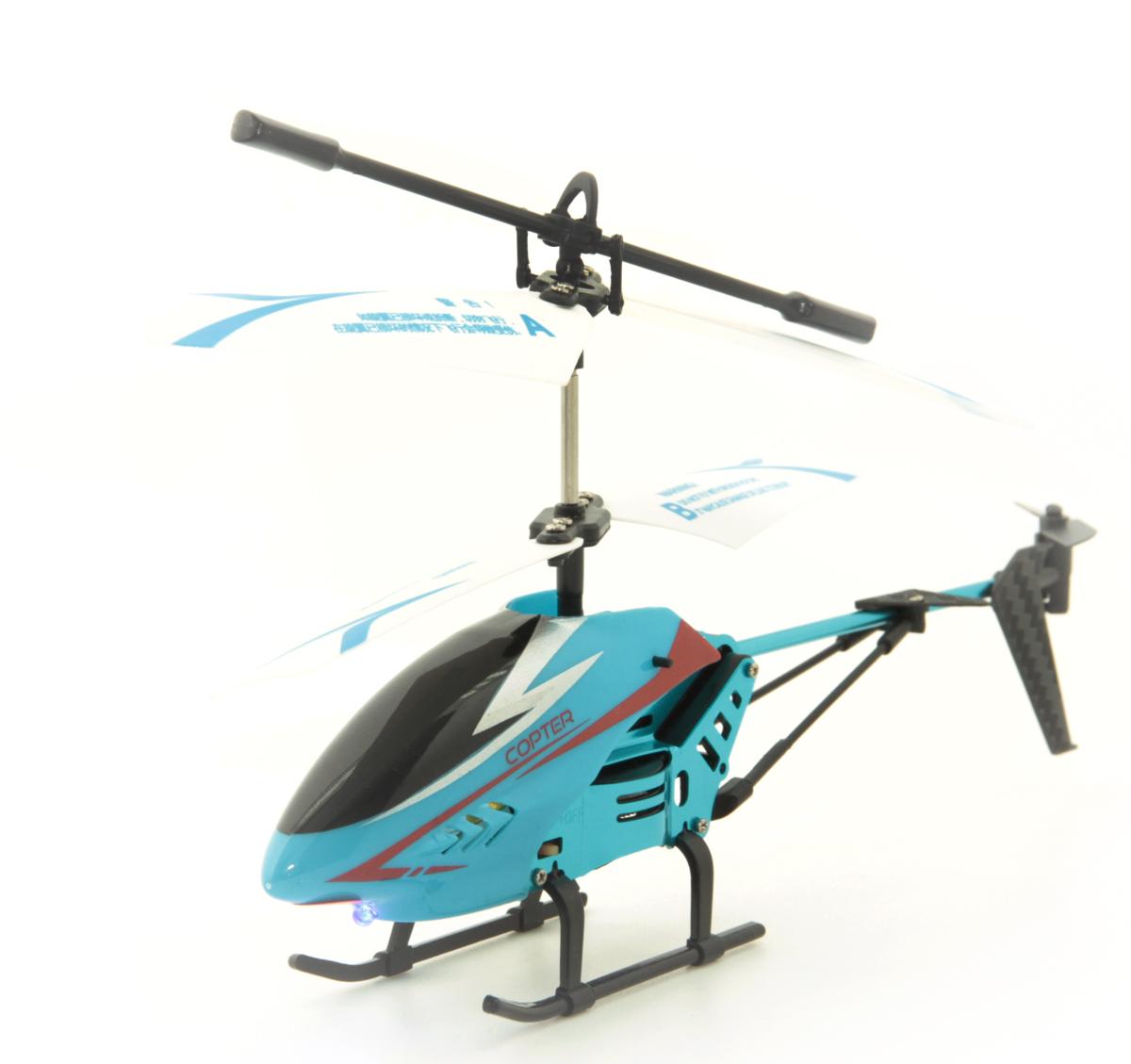 Balbi Вертолет на инфракрасном управлении цвет синий A0G1082868 - Радиоуправляемые игрушки