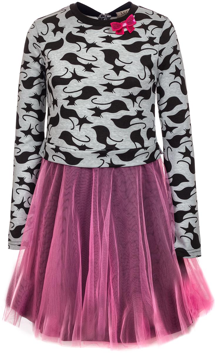 Платье для девочки M&D, цвет: серый, лиловый. WJD270341MS22. Размер 140WJD270341MS22Нарядное платье для девочки от M&D выполнено из комбинированного материала – трикотажа и сетки. Модель с длинными рукавами и круглым вырезом горловины на спинке застегивается на пуговицу. Отрезная юбка-солнце выполнена из двойной сетки.