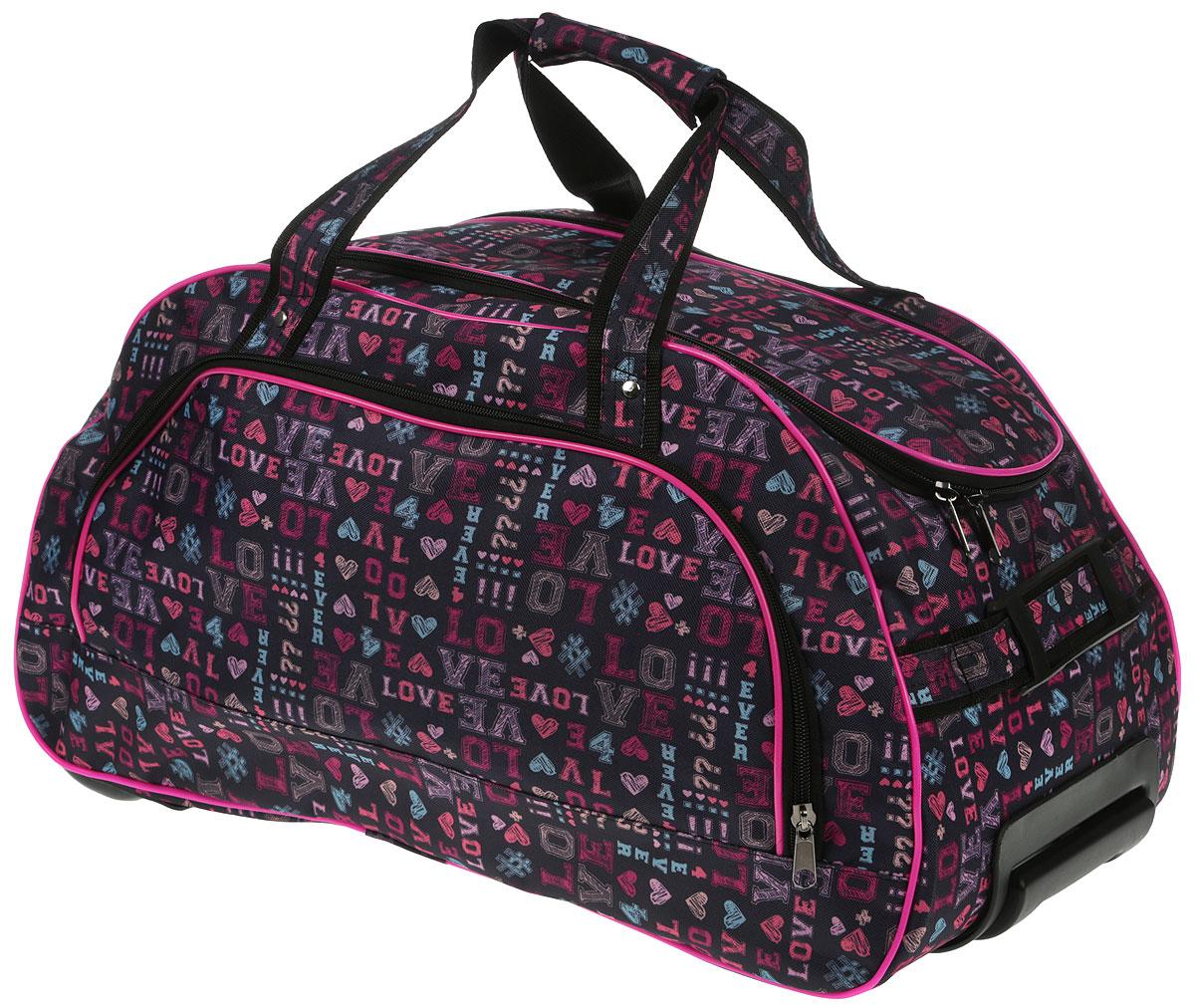 Сумка дорожная AMeN Love, с выдвижной ручкой, на колесах, 57 х 32 х 31 см1331008_розовыйСтильная дорожная сумка AMeN Love прекрасно подойдетдля путешествий так и для деловых поездок. Сумкавыполнена из текстиля.Изделие имеет одно основное отделение, закрывающееся назастежку-молнию. Снаружи, на боковой стенке расположеннакладной карман на застежке-молнии. Модель оснащенадвумя удобными ручками для переноски в руках. Для болееудобной транспортировки основание изделия оснащеноудобной выдвижной ручкой и двумя колесиками. Основание -жесткое, дополнено пластиковыми ножками.Такая дорожная сумка сможет вместить в себя все самоенеобходимое для путешествия.Длина выдвижной ручки: 39 см.