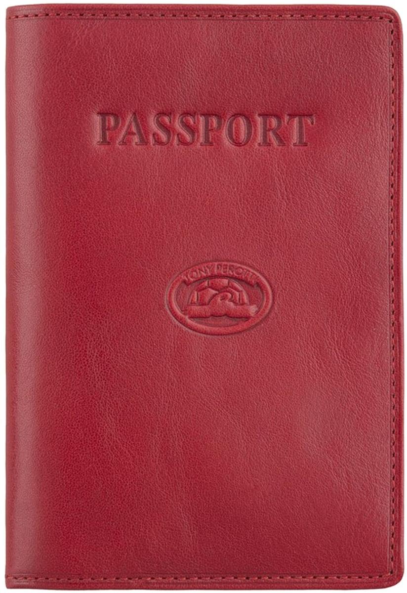 Обложка для паспорта женская Tony Perotti, цвет: красный. 271235/4 обложка для паспорта женская fabula london цвет белый o 85 sp