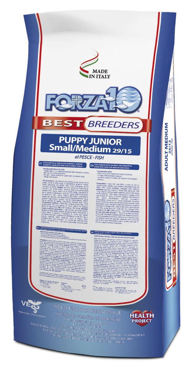 Корм сухой Forza 10 Best Breeders для щенков мелких и средних пород от 1 до 12 месяцев и собак в период беременности и лактации, с рыбой, 20 кг0109023Корм с рыбой для щенков мелких и средних пород от 4-х до 12 месяцев и сук в период беременности и лактации. Полнорационный, гипоаллергенный. Обладает высокой биологической ценностью и усвояемостью. Баланс Омега 3:6 и кальций+ фосфор на фоне биологически чистого белка обеспечит вашему щенку гармоничное формирование скелета, суставов, связок. Для кормления щенков со сверхчувствительностью на любой вид промышленного мяса. Система поддержки пищеварения МОС + Био ФОС и иммунитета поможет вырастить здоровую собаку!