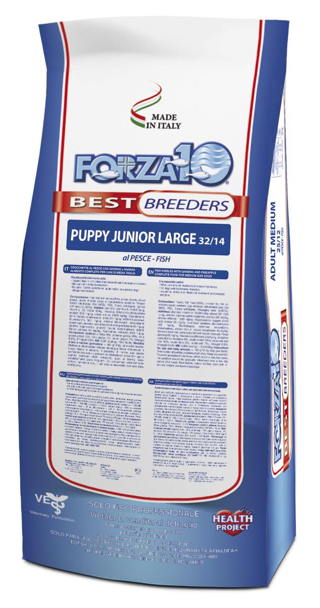 Корм сухой Forza 10  Best Breeders  для щенков крупных и гиганстких пород от 5 до 12 месяцев и собак в период беременности и лактации, с рыбой, 20 кг