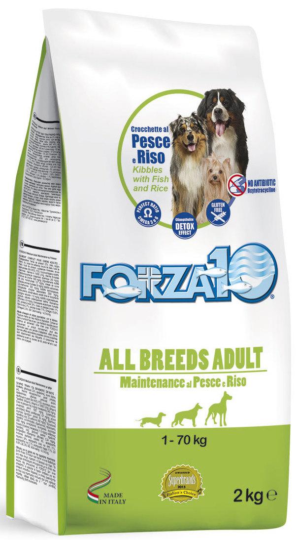 Корм сухой Forza10  Maintenance  для взрослых собак всех пород, с морской рыбой и рисом, 2 кг - Корма и лакомства