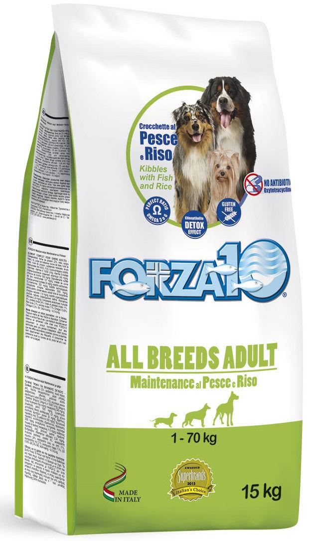 Корм сухой Forza10  Maintenance  для взрослых собак всех пород, с морской рыбой и рисом, 15 кг - Корма и лакомства