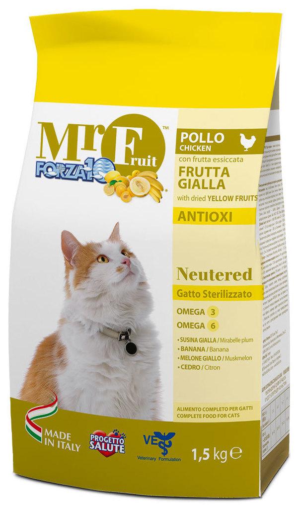 Корм сухой Forza10 Fruit для стерилизованных кошек, 1,5 кг0210015Дя стерелизованных кошек с экстрактами жёлтых фруктов - корм, специально разработанный для стерилизованных кошек: с низкой концентрацией жиров, а такжепониженным содержанием минералов, способных стать причиной возникновения мочекаменной болезни.Специфические свойства жёлтых фруктов усиливают действие ингредиентов. Не содержит искусственных консервантов.Натуральные растительные добавки:Жёлтая слива: содержит минеральные соли, витамины А,В1, В2 и С. Она обладает мочегонным и детоксикационным свойствами. Сливы помогают регулировать вес тела.Банан: обладает питательными, реминерализационными и стимулирующими свойствами, которые полезны для стерилизованных, а также малоподвижных животных. Он богат калием, который необходим для правильного функционирования сердечно-сосудистой системы.Жёлтая дыня: богата витаминами А и С, а также каротиноидами, антиоксидантными веществами, защищающими клетки организма от старения.Цитрон: характеризуется высоким содержанием флавоноидов, обладающих антиоксидантными, тонизирующими и бодрящими свойствами, а также контролирует уровень сахара в крови.