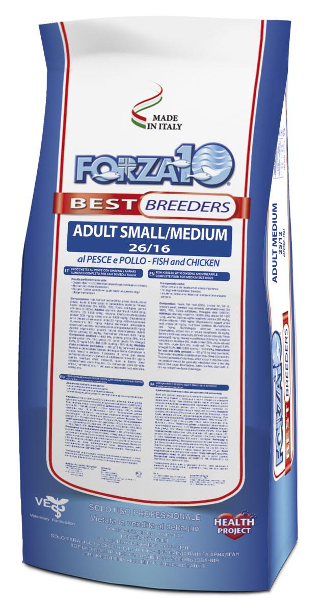 Корм сухой Forza 10 Best Breeders для взрослых собак мелких и средних пород, с курицей и рыбой, 20 кг109040Полнорационный корм для взрослых собак мелких и средних пород на курице и рыбе. Рекомендуется:- для нормализации состояния кожи и шерсти; для собак с нарушением пищеварения; в летний период, когда количество аллергенов в окружающей среде повышено. Особая формула Омега 3:6 обеспечит эластичность кожи, блеск и фактуру красивой шерсти! МОС и ФОС поддерживают иммунитет и здоровье пищеварительного тракта.