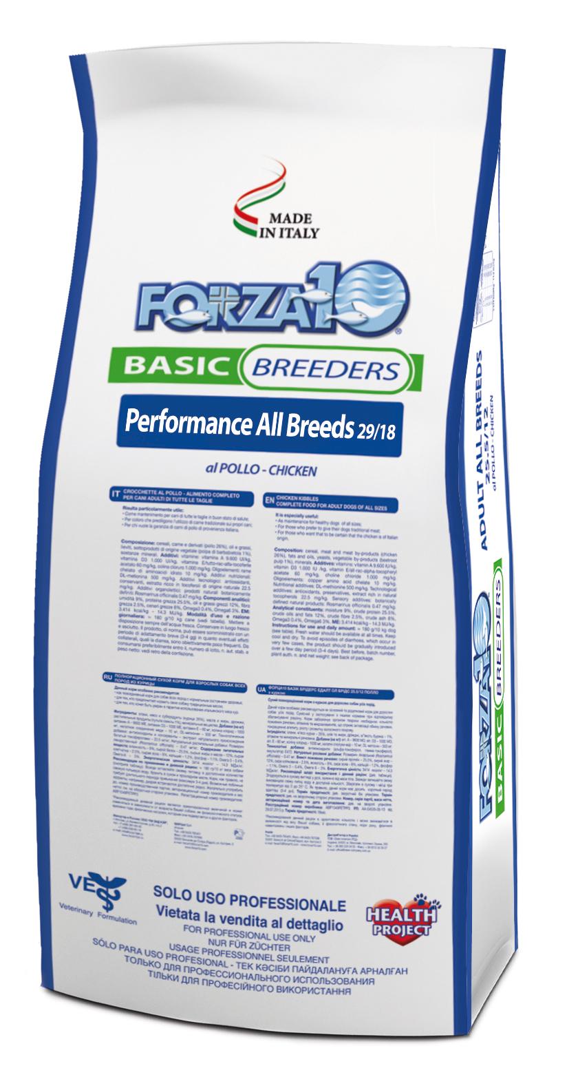 Корм сухой Forza 10 Best Breeders для взрослых собак всех пород с повышенной активностью, 20 кг109042Корм для взрослых собак всех пород с повышенной активностью.