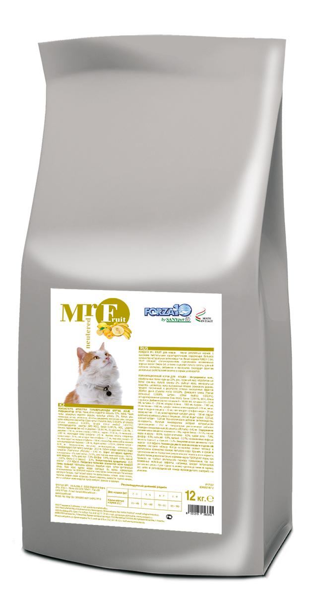 Корм сухой Forza10 Fruit для стерилизованных кошек, 12 кгE0020210012Корм для стерилизованных кошек. С низкой концентрацией жиров, а также пониженным содержанием минералов, способных стать причиной возникновения мочекаменной болезни