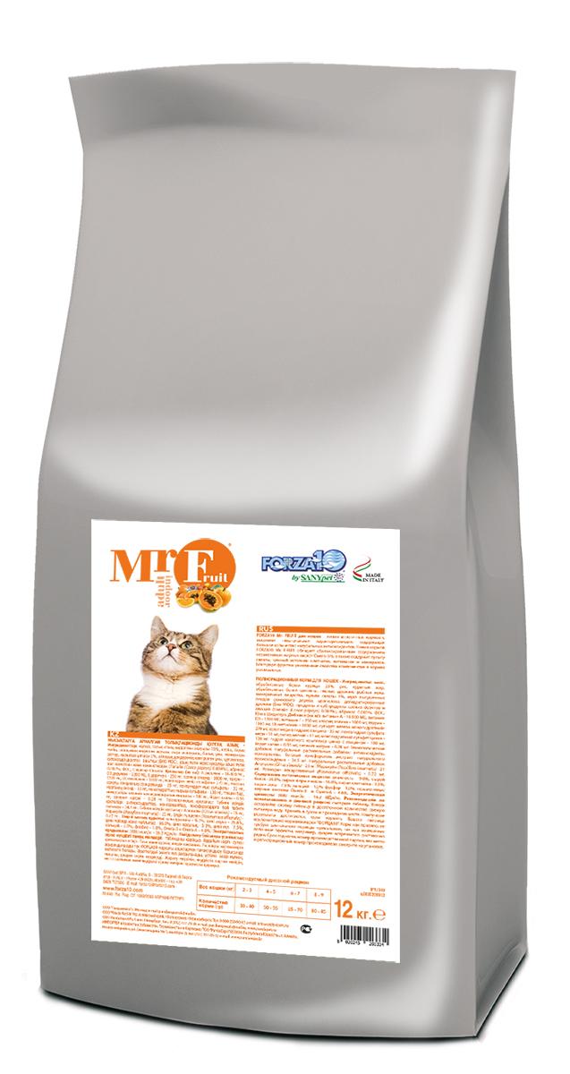 Корм сухой Forza10 Fruit для взрослых кошек, с курицей и рыбой, 12 кгЕ0020209012Корм для взрослых домашних кошек. Гарантия отличной физической формы. Высокая усваиваемость. Уникальная формула удовлетворит самых изысканных гурманов.