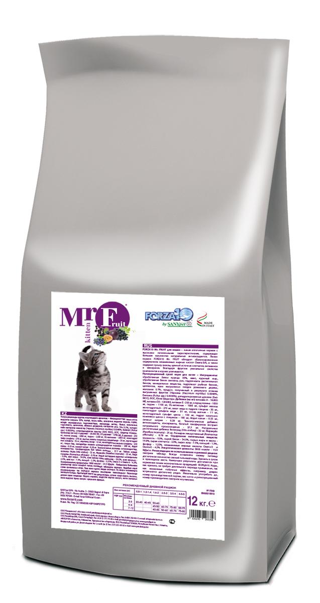 Корм сухой Forza10 Fruit для котят до 12 месяцев, с курицей и рыбой, 12 кгЕ0020213012Корм для котят до 12 мес. С экстрактами антиоксидантов. Для укрепления имунной системы организма котенка. Натуральные растительные добавки.