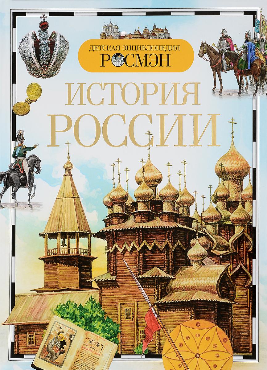 Знакомство и природой россии гурьева