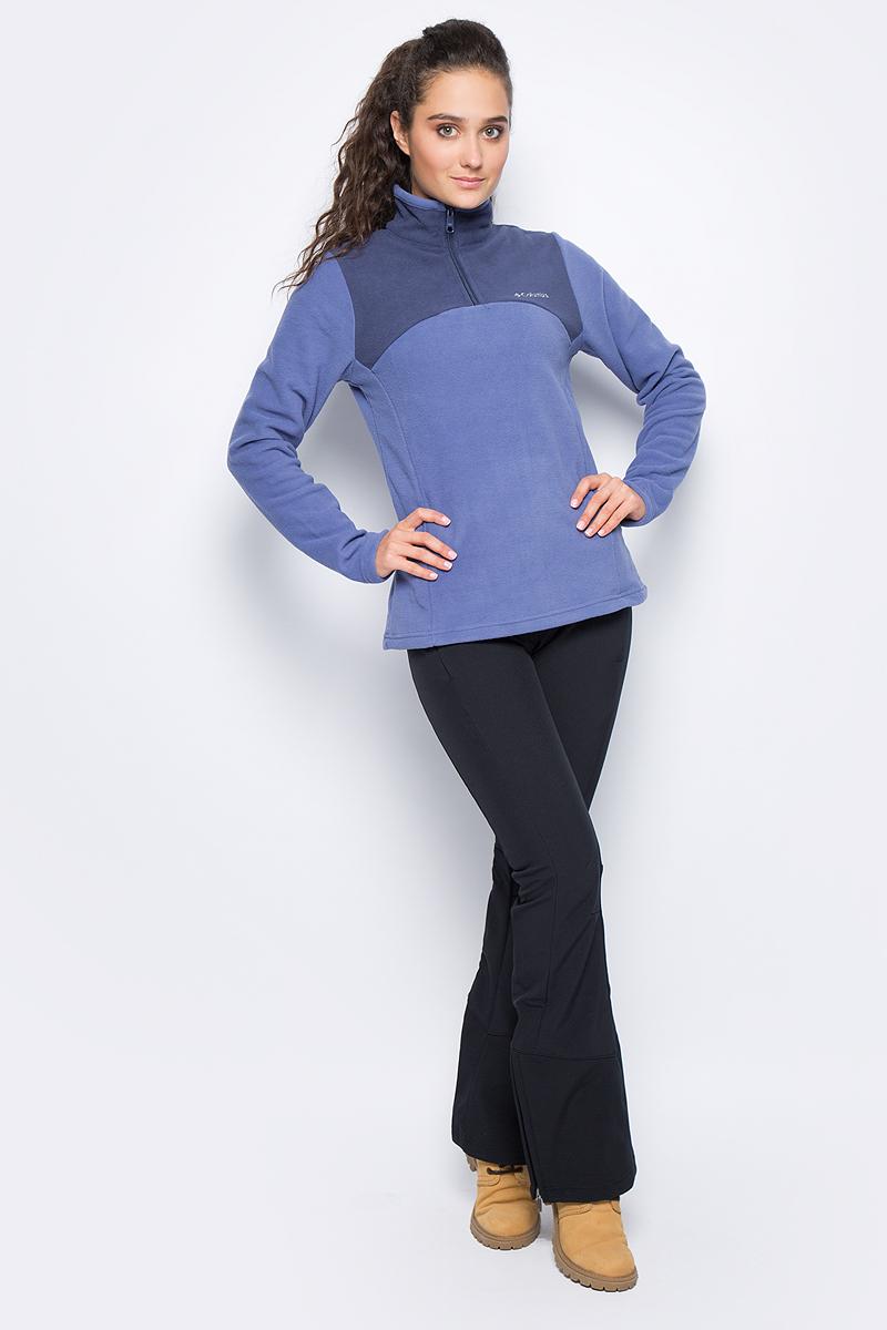 Толстовка женская Columbia Western Ridge Half Zip Jumper, цвет: сиреневый. 1740891-508. Размер XL (50)