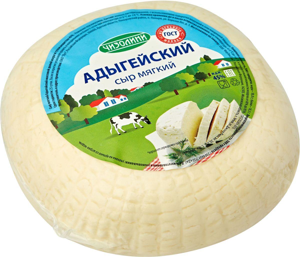 Чизолини Адыгейский сыр, 330 г00-00001109Мягкий сыр, который готовится из коровьего, овечьего или козьего молока. Отличается нежной, творожистой консистенцией и выраженным кисломолочным солоноватым вкусом
