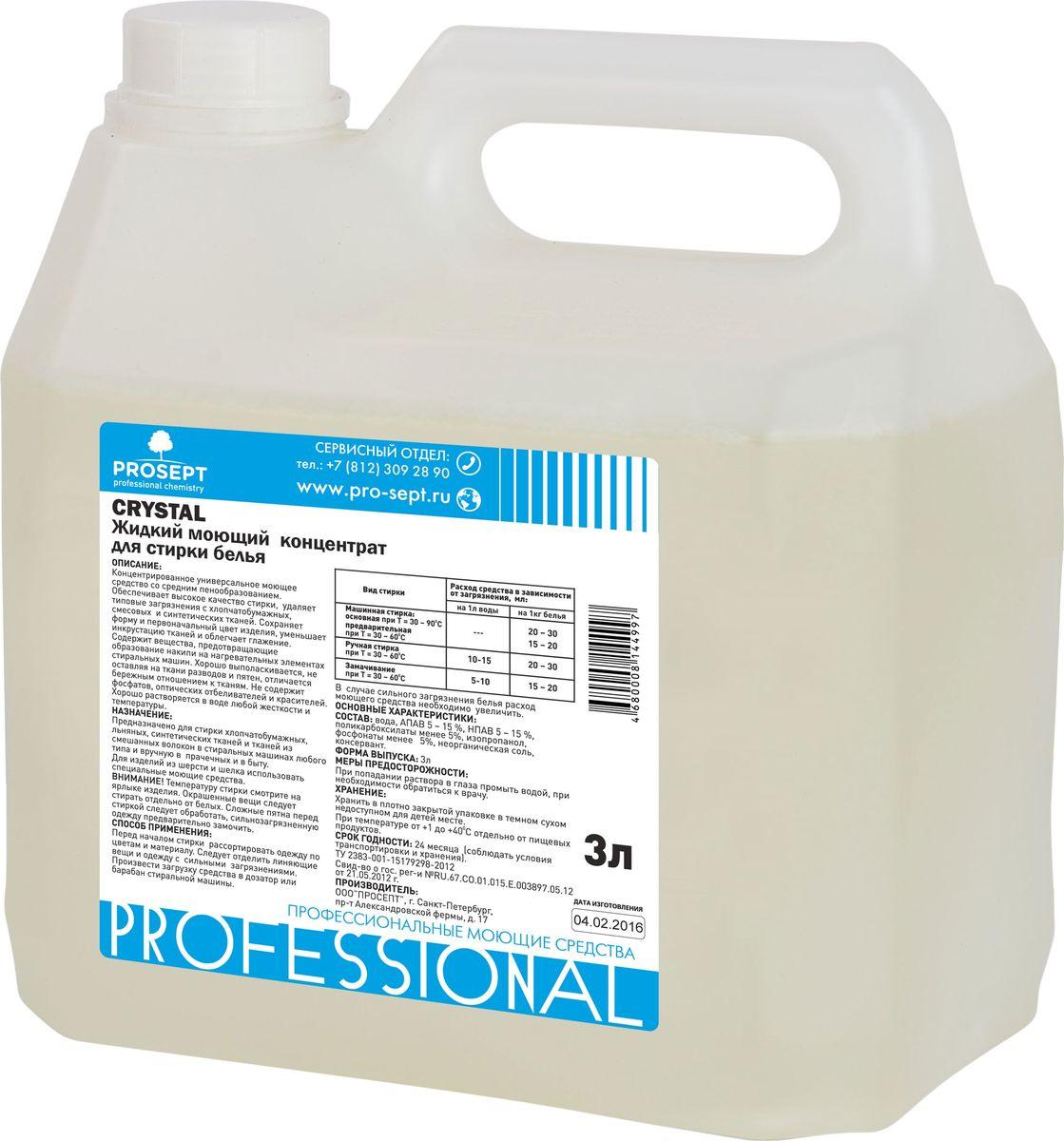 Жидкое средство для стирки Prosept Crystal, концентрат, 3 л244-3Концентрированное универсальное моющее средство со средним пенообразованием. Обеспечивает высокое качество стирки, удаляет типовые загрязнения с хлопчатобумажных, смесовых и синтетических тканей. Сохраняет форму и первоначальный цвет изделия, уменьшает инкрустацию тканей и облегчает глажение. Содержит вещества, предотвращающие образование накипи на нагревательных элементах стиральных машин. Хорошо выполаскивается, не оставляя на ткани разводов и пятен, отличается бережным отношением к тканям. Не содержит фосфатов, оптических отбеливателей и красителей. Хорошо растворяется в воде любой жесткости и температуры.Состав: вода, АПАВ - 5-15%, НПАВ - 5-15%, поликарбоксилаты менее 5%, изопропанол, фосфонаты менее 5%, неорганическая соль, консервант.Товар сертифицирован.