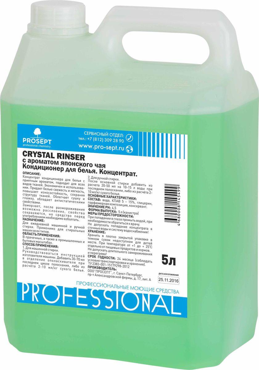 Бальзам-кондиционер для белья Prosept Crystal Rinser, с ароматом японского чая, 5 л254-5Концентрат кондиционера для белья с приятным ароматом, подходит для всех видов тканей. Экономичен в использовании. Придает белью свежесть и мягкость, повышает износостойкость, сохраняя структуру тканей. Облегчает сушку и глажку, обладает антистатическими свойствами.