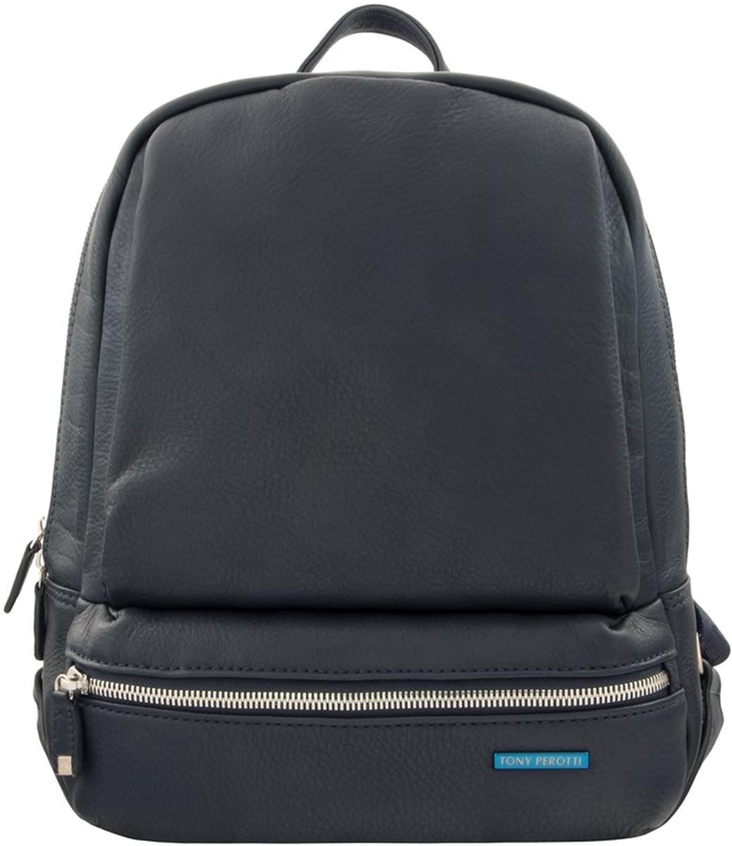Рюкзак женский Tony Perotti, цвет: темно-синий. 560122/23