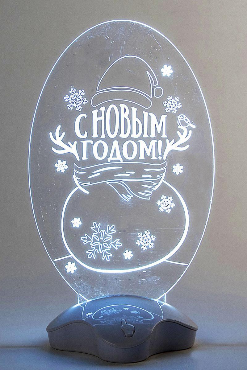 Подставка световая Luazon Снеговик, 24 х 11 см. 24465042446504Невозможно представить себе современный мир без электроприборов. Благодаря качественным материалам и работе дизайнеров они способны сделать нашу жизнь комфортнее и порадовать глаз. Подставка световая — это прекрасный выбор, если вы находитесь в поиске товара, который идеально впишется в ежедневную жизнь и прослужит долго.