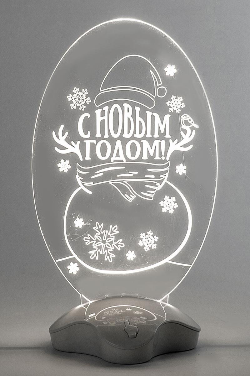 Подставка световая Luazon Снеговик, 24 х 11 см. 24465052446505Невозможно представить себе современный мир без электроприборов. Благодаря качественным материалам и работе дизайнеров они способны сделать нашу жизнь комфортнее и порадовать глаз. Подставка световая — это прекрасный выбор, если вы находитесь в поиске товара, который идеально впишется в ежедневную жизнь и прослужит долго.