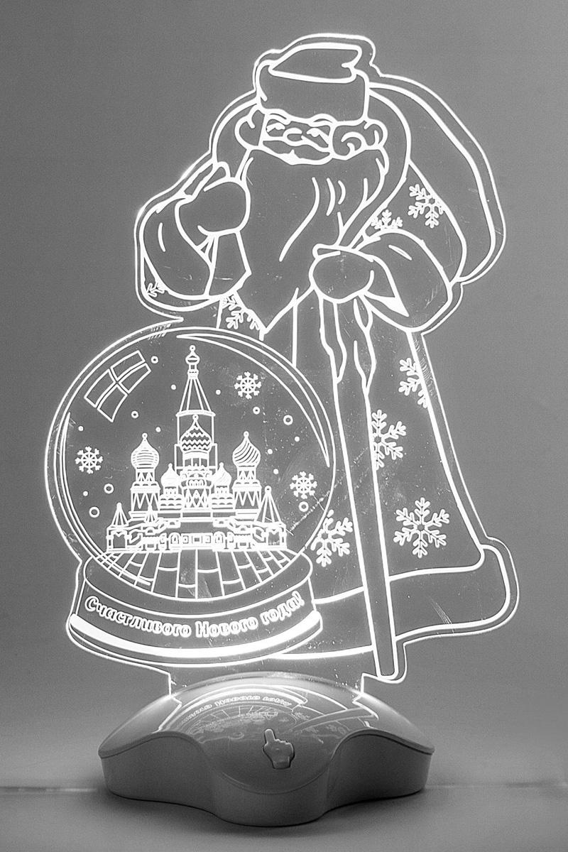 Подставка световая Luazon Дед Мороз, Москва, 25 х 15,5 см. 24465132446513Невозможно представить себе современный мир без электроприборов. Благодаря качественным материалам и работе дизайнеров они способны сделать нашу жизнь комфортнее и порадовать глаз. Подставка световая — это прекрасный выбор, если вы находитесь в поиске товара, который идеально впишется в ежедневную жизнь и прослужит долго.