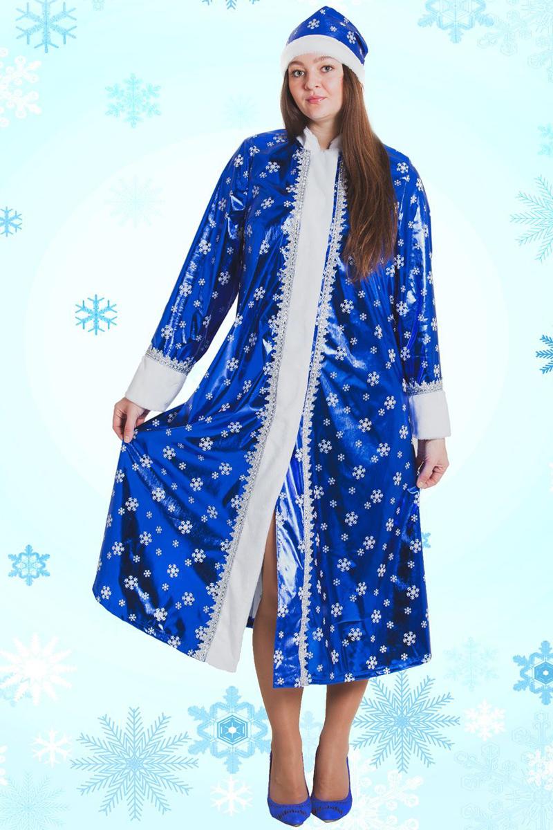 Карнавальный костюм Страна Карнавалия  Снегурочка , трапеция с шапкой, цвет: синий. Размер 52/54 - Карнавальные костюмы и аксессуары