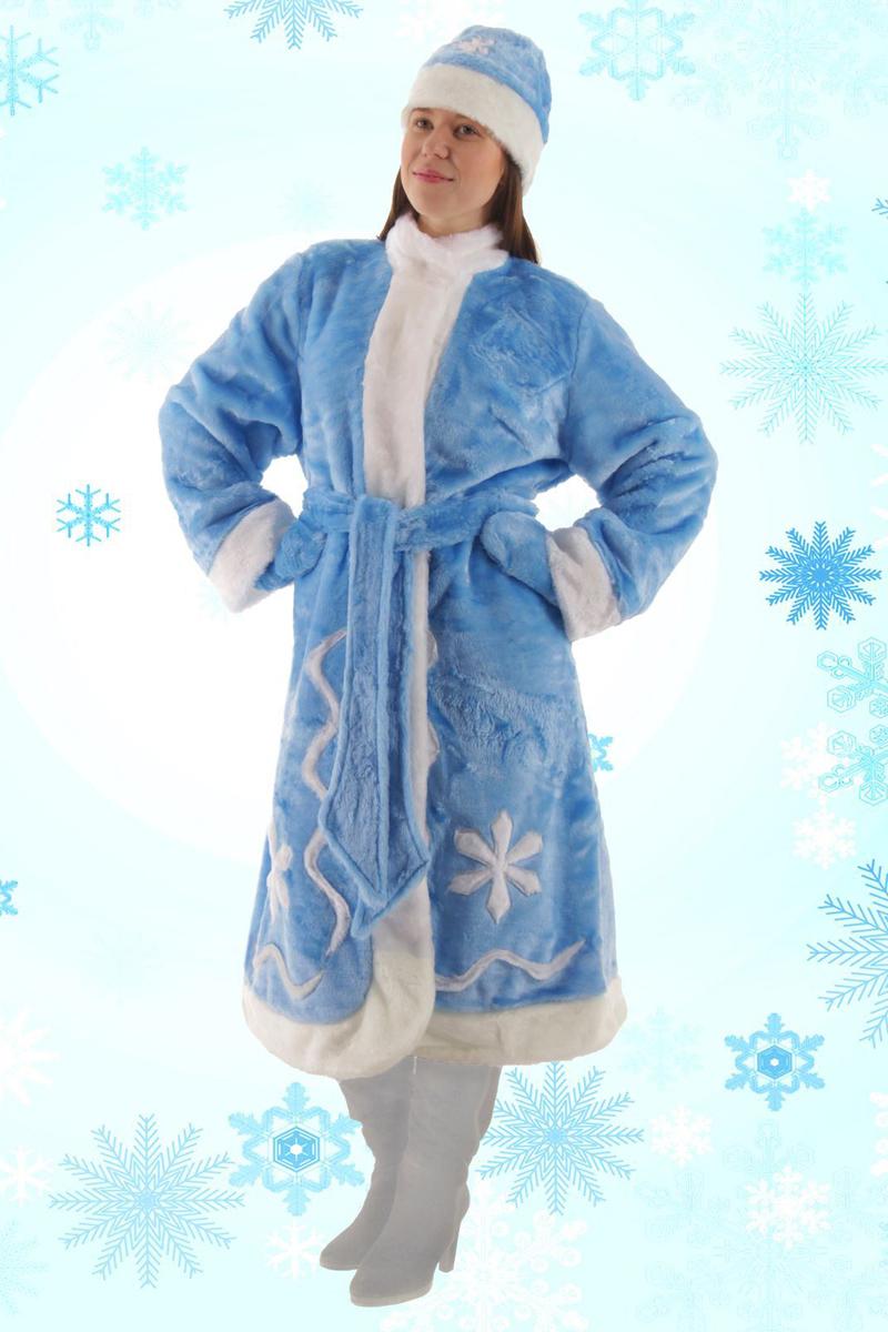 Карнавальный костюм Бока Снегурочки, цвет: голубой. Размер