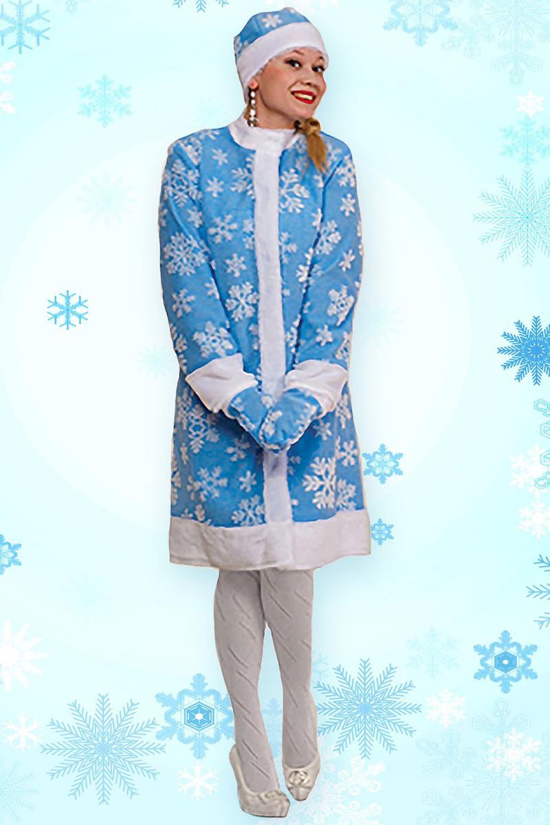 Карнавальный костюм Sima-land  Снегурочка : шуба, шапка, рукавички, цвет: голубой. Размер 44 - Карнавальные костюмы и аксессуары