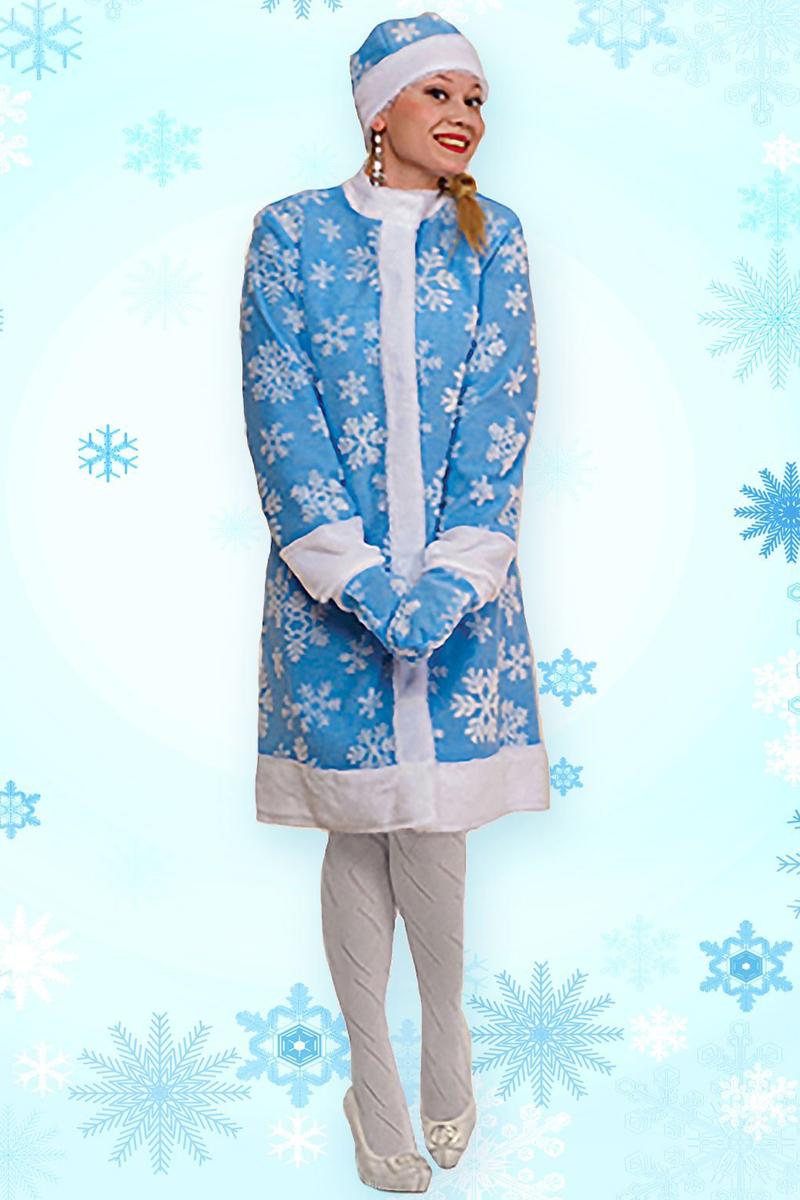 Карнавальный костюм Sima-land  Снегурочка : шуба, шапка, рукавички, цвет: голубой. Размер 52 - Карнавальные костюмы и аксессуары