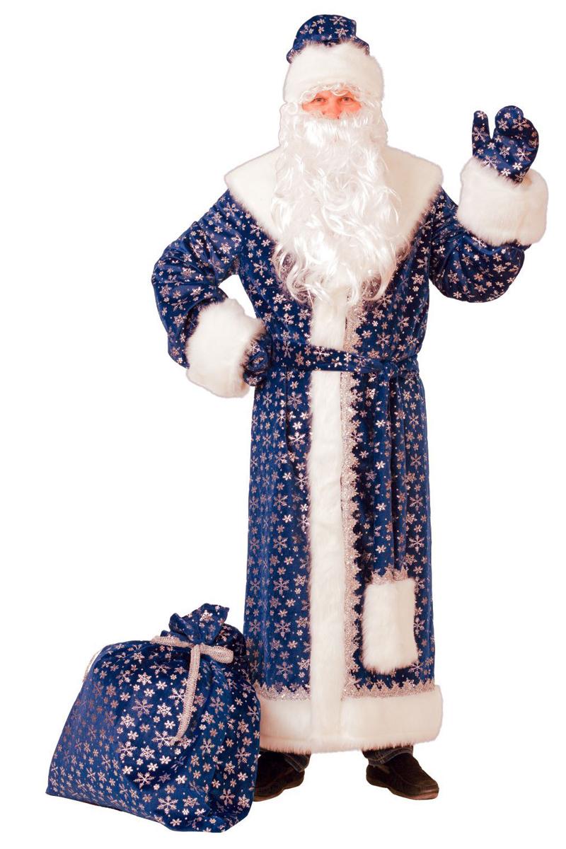 Костюм карнавальный Батик  Дед Мороз : шуба, шапка, пояс, варежки, парик, борода, мешок, цвет: синий. Размер 54/56. 2186079 - Карнавальные костюмы и аксессуары
