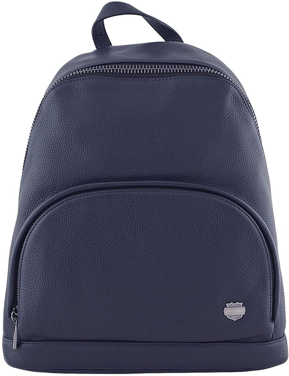 Рюкзак мужской Bruno Perri, цвет: синий. 7252-3/6 рюкзак bruno rossi b36 nero