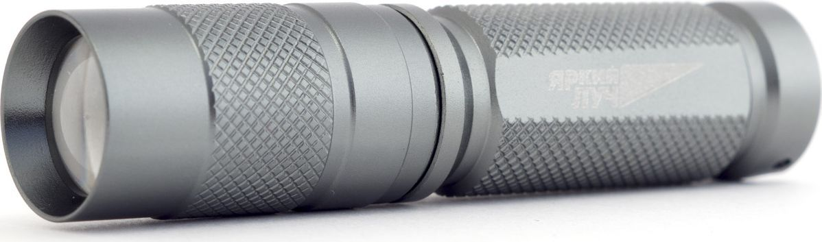 Фонарь ручной Яркий Луч T2, цвет: серый металлик
