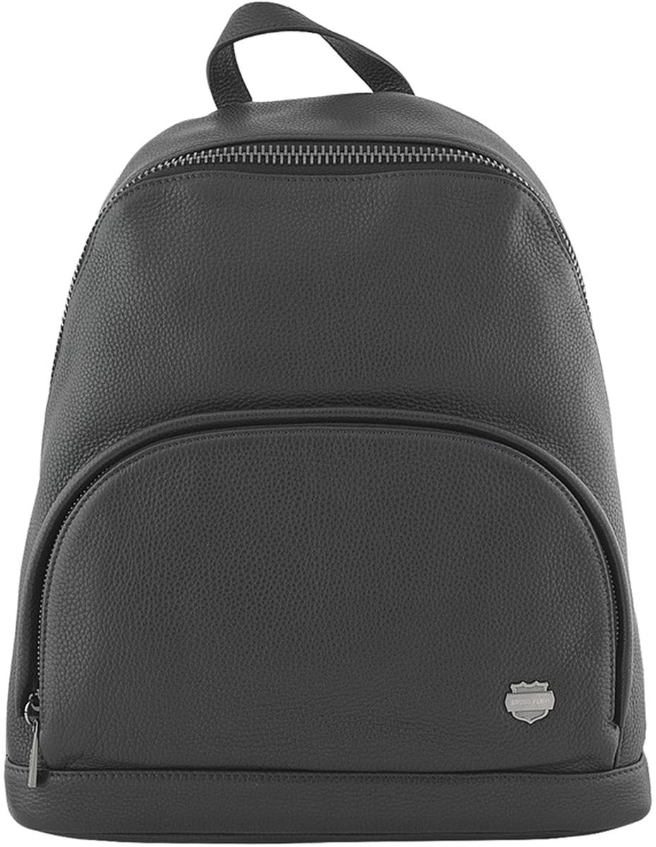 Рюкзак мужской Bruno Perri, цвет: черный. 7252-3/1 рюкзак bruno rossi b36 nero