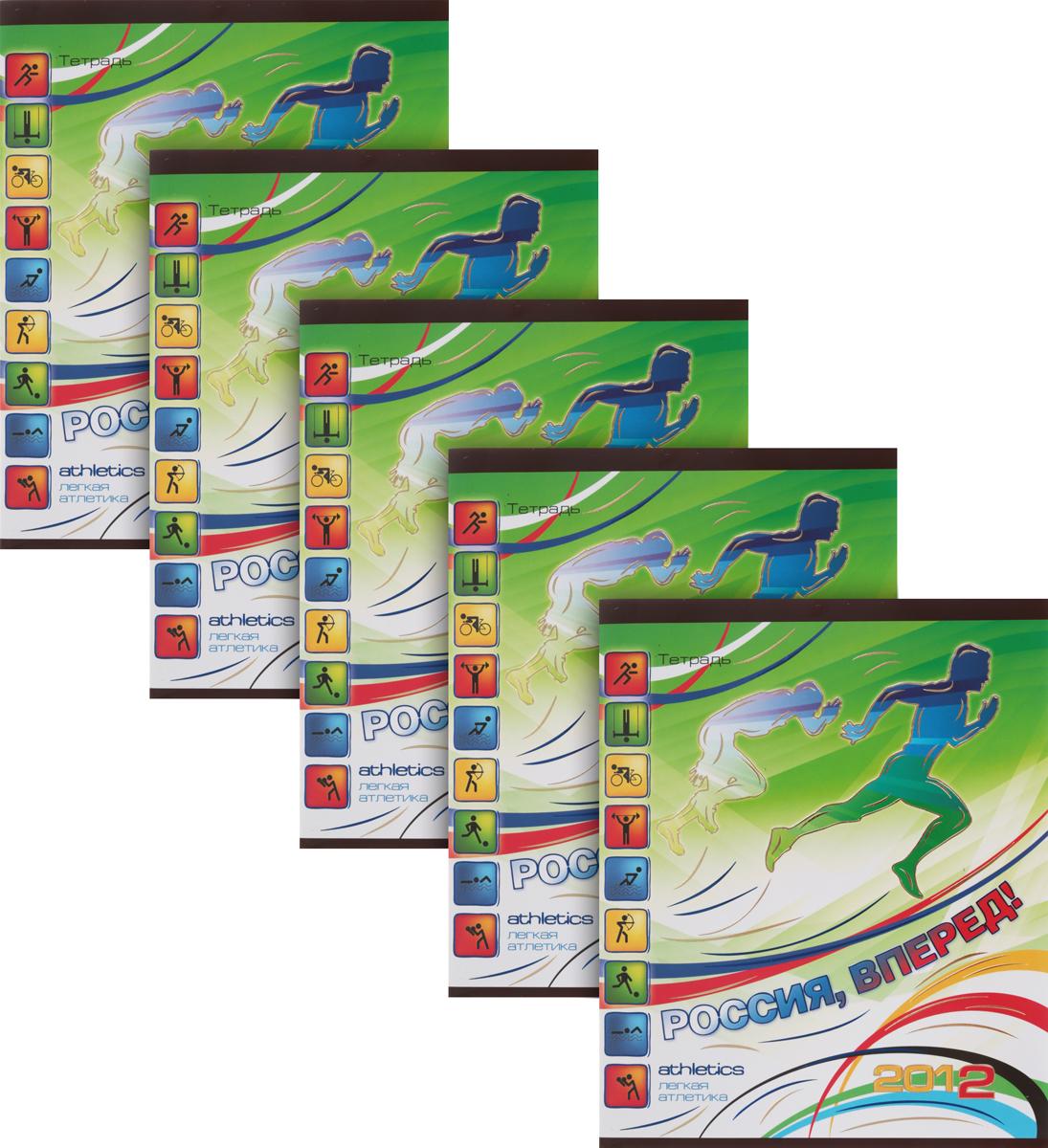 КТС-Про Набор тетрадей Россия вперед! Легкая атлетика 48 листов в клетку 5 штС1850-00_легкая атлетикаКомплект общих тетрадей из 5 штук Россия, вперед! - 48 листов, формат А5. Внутренний блок - высокачественная офсетная бумага. Линовка в стандартную голубую клетку, поля красного цвета. Обложка - мелованный картон, двойное тиснение фольгой, выборочная лакировка.
