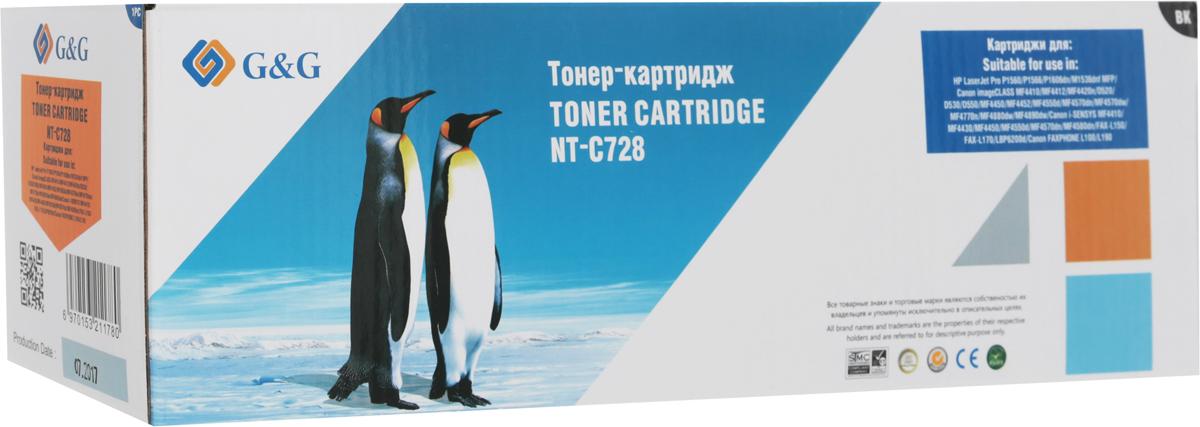 G&G NT-C728 тонер-картридж для Canon MF-4410/4420/4430/4450/4570/4580NT-C728Картридж G&G NT-C728 для лазерных принтеров Canon i-Sensys MF-4410/4420/4430/4450/4570/4580.Расходные материалы G&G для лазерной печати максимизируют характеристики принтера. Обеспечивают повышенную чёткость чёрного текста и плавность переходов оттенков серого цвета и полутонов, позволяют отображать мельчайшие детали изображения. Обеспечивают надежное качество печати.